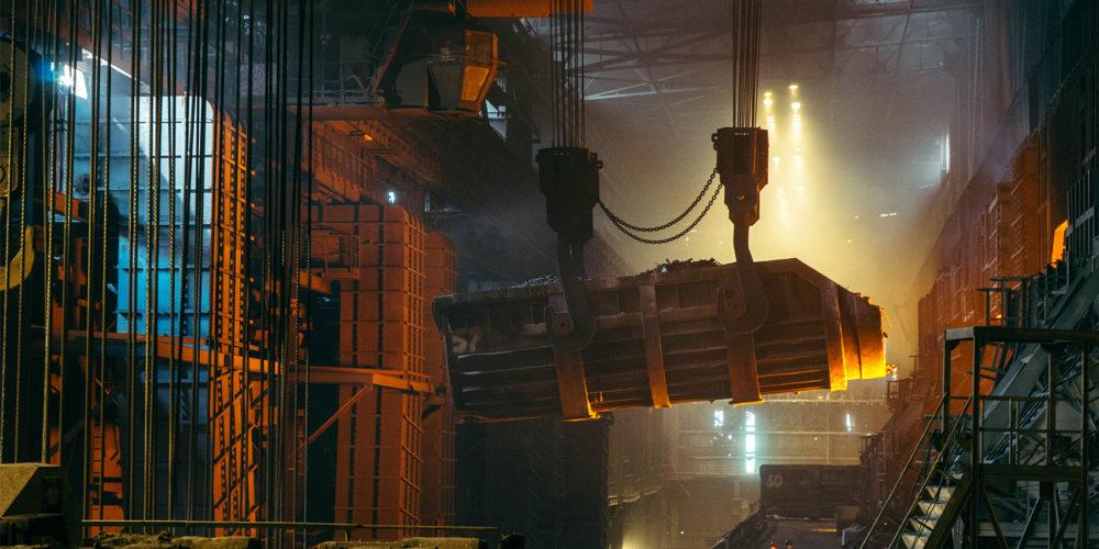 Versicherungslösungen für die Industrie Steinmayr & Co.